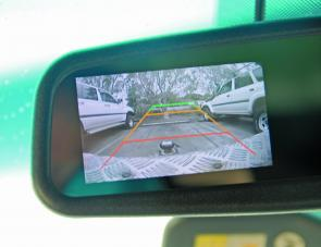 With the camera in use grids indicate the car's present course.