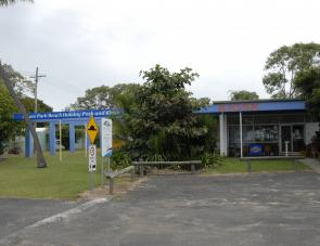A handy kiosk adjoins the Moore Park Holiday Park office.