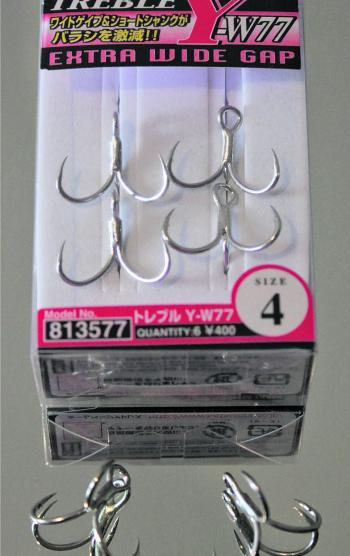 Wide gape hooks are an excellent compromise between weight and strength.