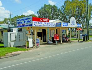 It would be hard to miss the Donnybrook Jetty store in Alice Street, with the camping grounds virtually opposite.